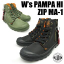 Palladium women's Pampa Hi zip Ma-1 PALLADIUM WMNS PAMPA HI ZIP Ma-1 2 COLORS 93233-015 (BLACK/OR)-378 (SAGE/OR) Womens Sneakers Shoes arrived after views promise