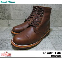 PISTOLERO 6 CAP TOE BROWN 109-02