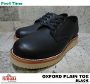 PISTOLERO OXFORD PLAIN TOE BLACK 111-01