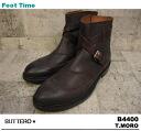 BUTTERO casual boots B4400 T.MORO leather BROWN