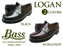 G.H BASS LOGAN BLACK BURGUNDY TAN