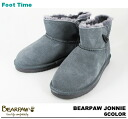 It is the fixture of the review after the arrival to 6 ベアパウジョニー BEARPAW JONNIE COLORS bearpaw002 Lady's mouton boots sheepskin boots products