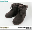 It is the fixture of the review after the arrival to 5 ベアパウシスル BEARPAW THISTLE COLORS bearpaw6004 Lady's mouton boots sheepskin boots products