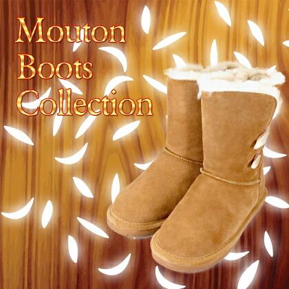 moutonboots