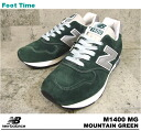 In the promise of the new balance M1400 MG NEWBALANCE M1400 MG MOUNTAIN GREEN sneakers shoe mens reviews