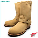 8268 REDWING Red Wing 11 inch Engineer Boots SAND SUEDE 8268 review promises on sucker equipment gift planning underway!