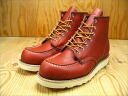 Red Wing classic work boots / モカシントゥ REDWING 6CLASSIC WORK RED BROWN 8875 review promise sucker supplies gift planning underway!