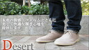 Desert boot DESERT BOOT SAND BROWN BURGUNDY BLACK 960901 book in leather mens boots shoes product arrival report view promises
