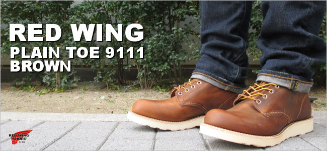 Red Wings 9111