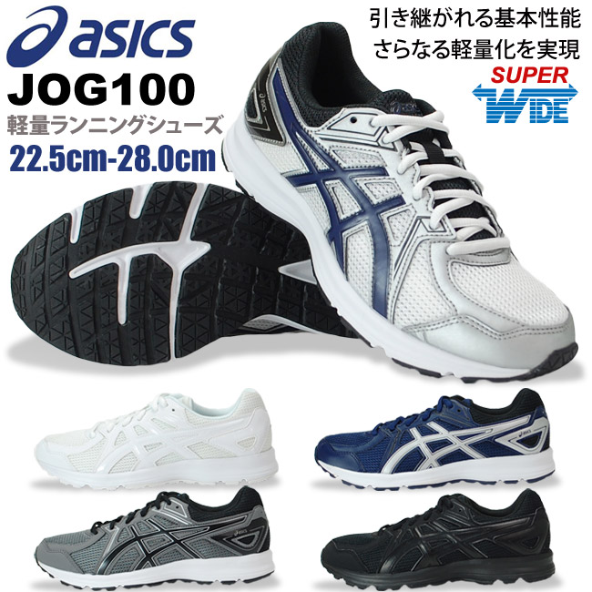 Asics Jogging Shoes