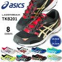 Asc-tkb201-01