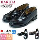 Hr-4505-b-01-
