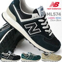 Nb-ml574-fb-01