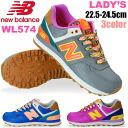 Nb-wl574-16ss-01