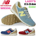 Nb-wr996-16ss-01