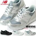 Nb-wr996-honp-01