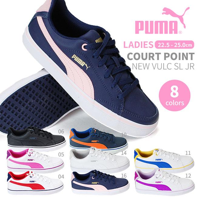puma shoes for men 2016