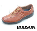 B-bob-5707-br-1