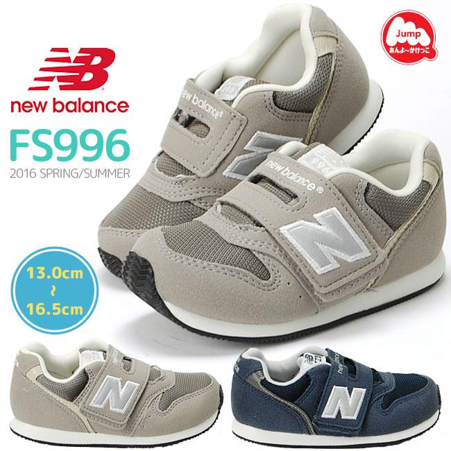 new balance 996 pink/blue junior shoe