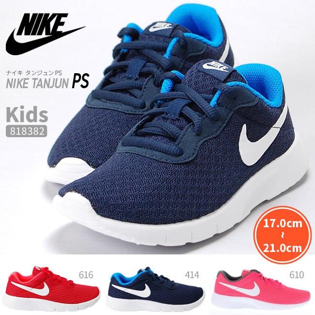 kids sneakers nike