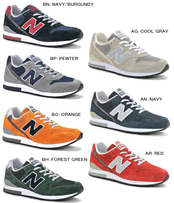 996 new balance Color