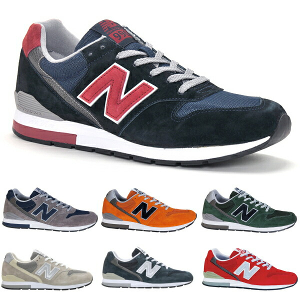 newest new balance shoes nb mrl996 rev