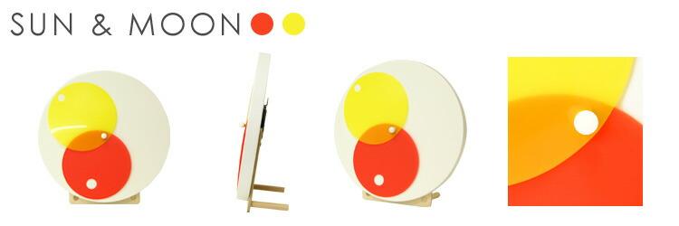 图品牌太阳月亮
