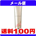[postage 100 yen] 25 g of COFFRET D'OR Grand Moi strike cover base UV