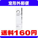 Postal shipment out of the fixed form! トランシーノ medical use whitening clear lotion 175mL