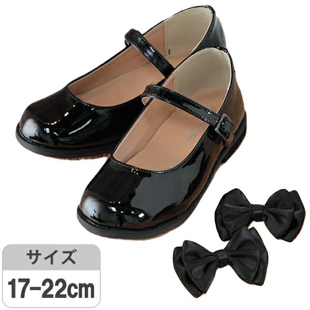 ストラップフォーマル靴「黒」