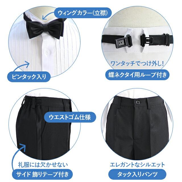 フォーマル子供用燕尾服5点セット/黒