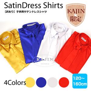 ネクタイ付き子供用サテンドレスシャツ