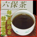 Entering three - trial sample packs with 霊芝六保茶 - Termeric