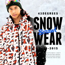 【43Degree】 Snowboard Wear New Model / Unisex Jacket&Pant Set★ / Style_F44〜56[fs01gm]