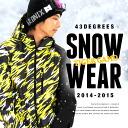 【43Degrees】 Snowboard Wear New Model / Unisex Jacket&Pant Set★ / Style_F31〜43[fs01gm]