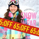43 Degrees snowboard are ladies jacket & pants down set snowboard wear womens Style_L No.79-83