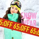 43 Degrees snowboard are ladies jacket & pants down set snowboard wear womens Style_M No.122-141