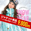 43 Degrees snowboard are ladies jacket & pants down set snowboard wear womens Style_L No.95-108