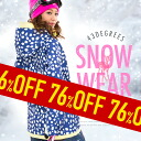 43 Degrees snowboard are ladies jacket & pants down set snowboard wear womens Style_K No.01-20