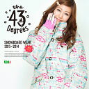 【43Degree】 Snowboard Wear New Model / Women's Jacket&Pant Set★ / Style_H58〜73[fs01gm]