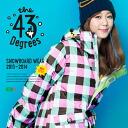 【43Degree】 Snowboard Wear New Model / Women's Jacket&Pant Set★ / Style_H074〜89[fs01gm]