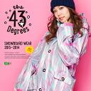 【43Degree】 Snowboard Wear New Model / Women's Jacket&Pant Set★ / Style_H90〜100[fs01gm]