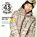 【43Degree】 Snowboard Wear New Model / Unisex Jacket&Pant Set★ / Style_F57〜68[fs01gm]
