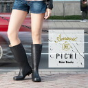 -Amaort to the Amato-looking for high-quality rain boots rain boots ☆ 1 rank on the PICHI (women's) (Puss in boots) for you ☆ 02P01Sep13.
