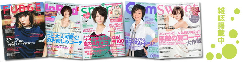 Magazine publication information♪