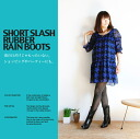 Rain boots (boots) short popular boots translation and big release in the price!