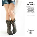 -Amaort [Amato, genuine-SHEAT rainboots ( boots ) short type ☆ else no high-quality design!. ☆ 02P01Sep13 you not satisfied with the rubber boots of the ever