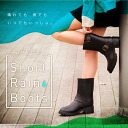 I release rain boots (boots) short popular rain boots at the price that there is reason in very much!