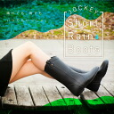★ Security fully waterproof specifications rain ☆ Jockey style ☆ short boots (boots) are excellent designs, just with no ♪ features ☆ 02P01Sep13's beautiful silhouette you can use shopping and commuting