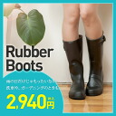 Rain boot rain boots (boots) short popular giveaway at the final SALE price! 02P01Sep13